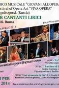 """Audizione """"Festival Viva Opera"""" Russia 2018"""